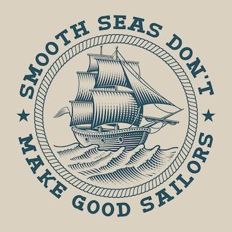 Иллюстрация корабля в стиле гравюры. идеально подходит для логотипов, дизайна рубашек и многих других целей.