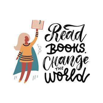 マントを着て本を持っているスーパーガールのイラスト。レタリング引用の概念-本を読み、世界を変える。