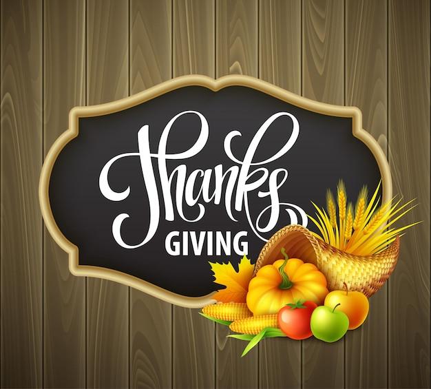 収穫の果物と野菜でいっぱいの感謝祭の宝庫のイラスト。秋の挨拶のデザイン。秋の収穫祭。カボチャと葉。ベクターイラストeps10