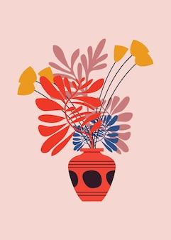 花や植物の花瓶のイラスト