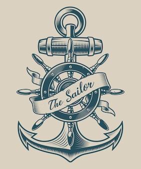 ビンテージアンカーと船の車輪のイラスト。ロゴ、シャツのデザイン、その他の多くに最適