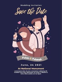 Иллюстрация свадебной пары в одинаковой коричневой одежде