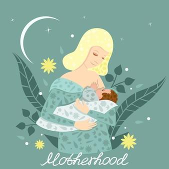 若い母親が赤ちゃんに母乳を与えているイラスト。