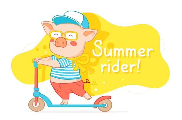 アクティブなピンクの帽子をかぶったイラスト、サングラスはスクーターで転がりを楽しんでいます。