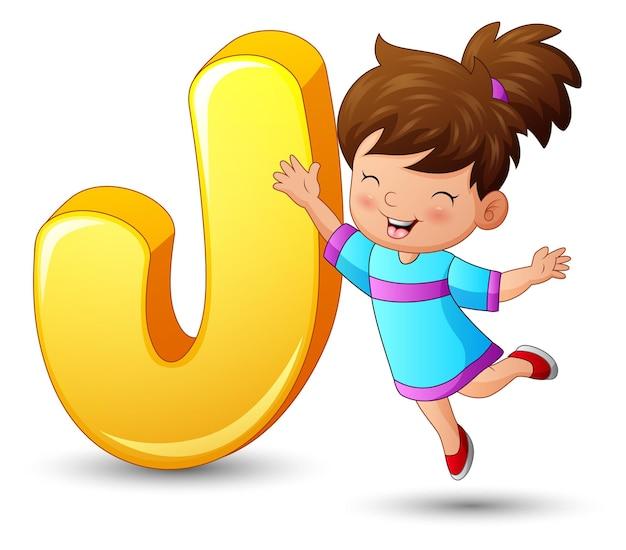 ジャンプする女の子とアルファベットjのイラスト
