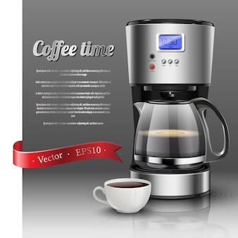 커피 컵과 미국 드립 커피 머신의 그림.