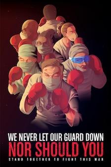 Иллюстрация информационного плаката для поощрения медицинских работников, которые рискуют своей жизнью на передовой во время пандемического кризиса