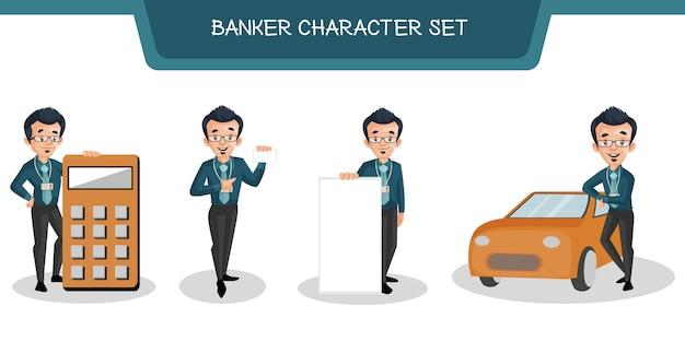 銀行家の文字セットのイラスト