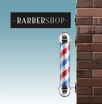 青い空とレンガの壁に看板と理髪店の看板ポールのイラスト