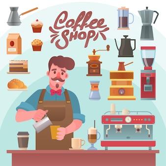 コーヒーを作るバリスタのイラスト。コーヒーショップ、カフェ、カフェテリアの要素。男はカウンターで飲み物を準備します。さまざまなデザート、コーヒーメーカー、グラインダー、飲み物の種類のセット