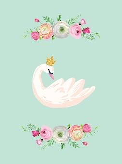Иллюстрация красивого лебедя с местом для имени ребенка для печати плаката, поздравления с младенцем, приглашения, флаера детского магазина, брошюры, обложки книги в векторе