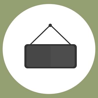 Иллюстрация пустой знаковый вектор