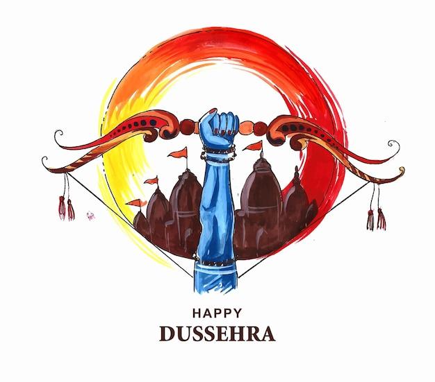 Иллюстрация лука и стрел на фестивале happy dussehra в индии