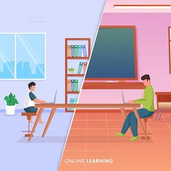 コロナウイルスのパンデミックを避けるために先生からノートパソコンでオンライン学習をしている少年のイラスト。