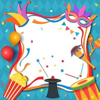マスク、ダンプ、ホーン、マラカス、ポップコーン、魔法の帽子、ジョーカーの帽子とカーニバルフェスティバルパーティーフレームのイラスト。
