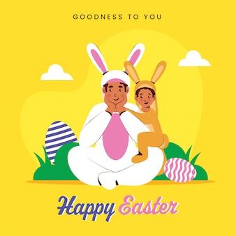 幸せなイースターの概念のための黄色の背景にウサギの衣装、卵と草を身に着けている息子と漫画の父のイラスト。