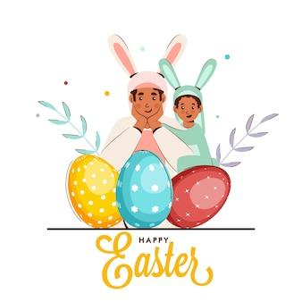 幸せなイースターの概念のための白い背景にウサギの衣装、卵と葉を身に着けている彼の息子と漫画の男のイラスト。