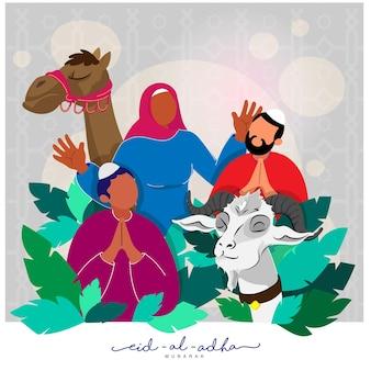 イードアルアドハームバラクの灰色のイスラムパターンの背景にヤギ、ラクダの動物と緑の葉を持つ漫画のイスラム教徒の人々のイラスト。