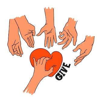 Иллюстрация благотворительной поддержки