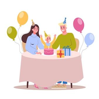 子供の誕生日パーティーのイラスト。幸せな家族が誕生日を祝います。
