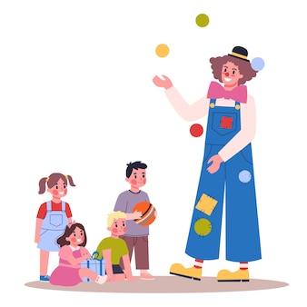 子供の誕生日パーティーのイラスト。ピエロジャグリングボールを見ている子供。幸せな家族が誕生日を祝います。