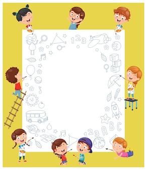 어린이 스케치의 그림