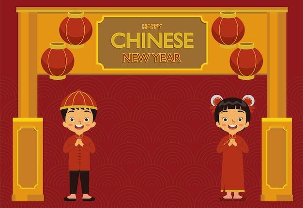 귀여운 중국 소년과 소녀와 중국 새 해 인사의 그림