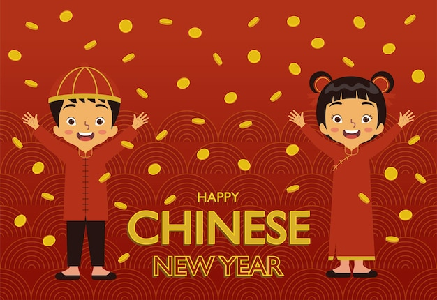 かわいい中国の男の子と女の子と中国の旧正月の挨拶のイラスト