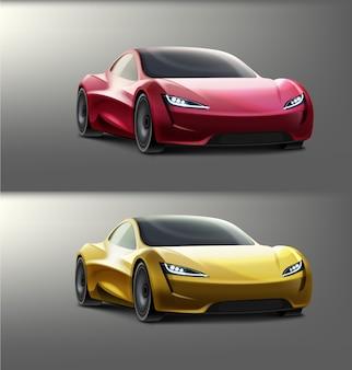 色付きのスーパーカーのデザインのイラスト。分離された、プレゼンテーションの側面図