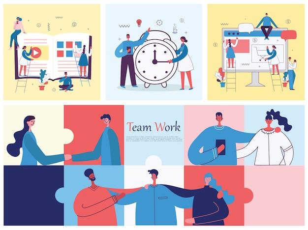 평면 디자인의 팀 작업, 비즈니스 및 시작 그림의 개념 그림