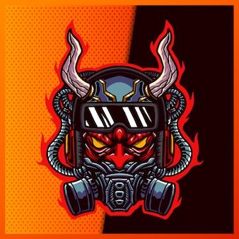 黄色の背景にホーン防毒マスクとグーグルでクールな赤い悪魔悪魔のイラスト。マスコットスポーツロゴバッジラベル記号の手描きイラスト