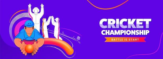 チャンピオンシップバトルのバイオレットの背景にブレンドウェーブとさまざまなポーズでクリケット選手チームのイラストが始まります。