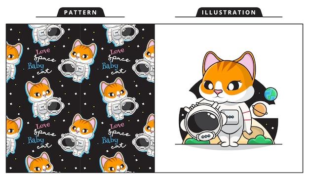装飾的なシームレスパターンを持つかわいい宇宙飛行士猫のイラスト