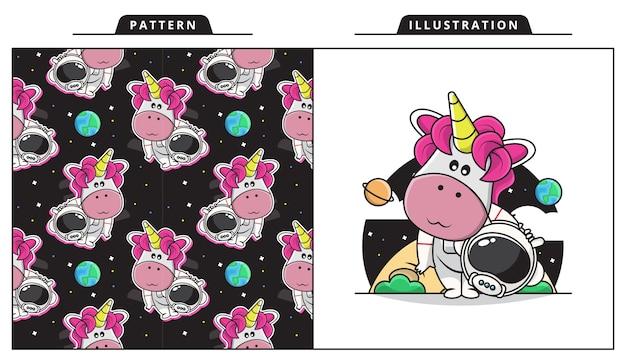 装飾的なシームレスパターンを持つかわいい宇宙飛行士ユニコーンのイラスト