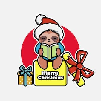 ギフトボックスで本を読んでかわいい漫画のクリスマスナマケモノのイラスト