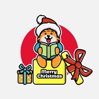 Иллюстрация милого мультяшного рождественского тигра, читающего книгу в подарочной коробке