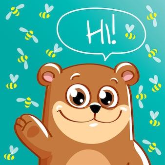 Иллюстрация милый мультфильм счастливый медведь весело. привет, поздравительная открытка