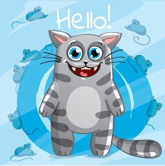 Иллюстрация милого мультяшного счастливого забавного кота. открытка, открытка. привет