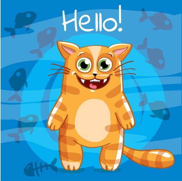 Иллюстрация милого мультяшного счастливого забавного кота. привет, поздравительная открытка