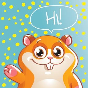 Иллюстрация милого мультяшного счастливого забавного хомяка. привет, поздравительная открытка