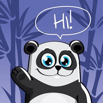 Иллюстрация милого мультфильма счастливая забавная панда. привет, поздравительная открытка