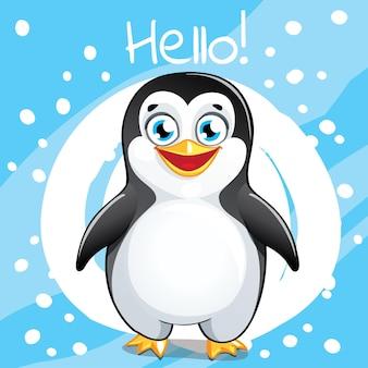 Иллюстрация милого мультяшного счастливого пингвина. привет, поздравительная открытка