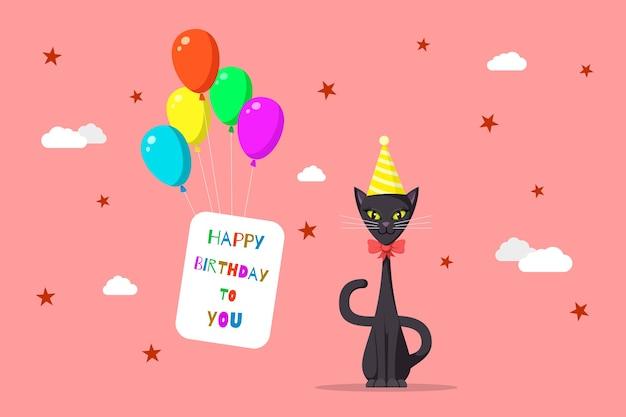 Иллюстрация милый кот с цветными воздушными шарами. открытка с днем рождения