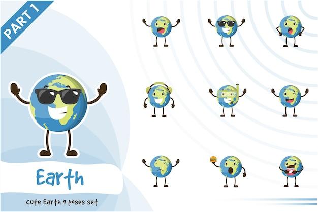 かわいい地球セットのイラスト