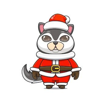 クリスマスのサンタクロースの衣装とかわいいハスキーマスコットのイラスト