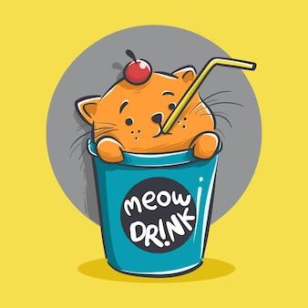 Иллюстрация милый котенок в чашке мультфильма