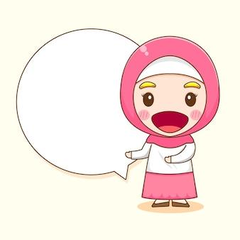 吹き出しとかわいいイスラム教徒の女の子のキャラクターのイラスト