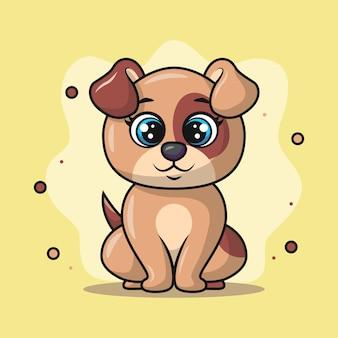 座って幸せに笑っているかわいい子犬の動物のイラスト