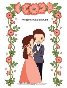 かわいい結婚式のカップル結婚式の招待状のカードのイラスト。