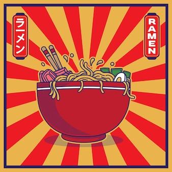 Иллюстрация вкусной японской лапши рамэн на миске с винтажным ретро плоским стилем